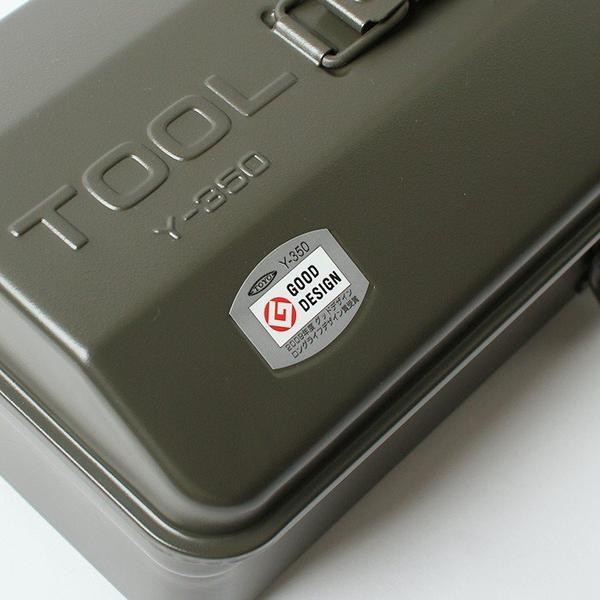 TOYO STELL TOOLBOX Y 350 KAKI